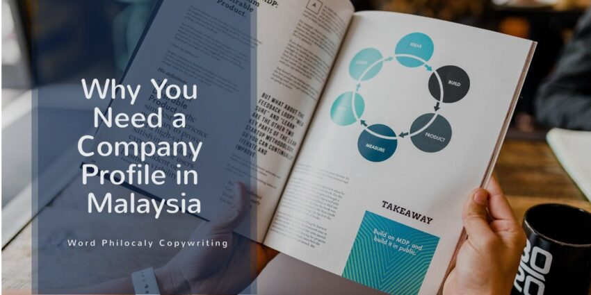 How To Check Dependability Of A Copywriting Business